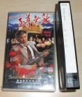 Casino Tycoon 2 - Malaysia Tape - ULTRARAR Andy Lau
