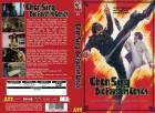 Chen Sing die Faust im Genick - gr AVV Hartbox B Lim 11 Neu