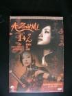 Azumi 1+2