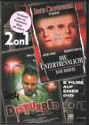 Die Unzertrennlichen/Disturbed 2on1 David Cronenberg