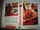 VHS - Das Gesetz der Begierde von Pedro Almodóvar