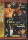 Der Pirat von Shantung ( DVD ) Ungeschnitten /44 Min. länger