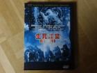 Shiri RC 3 DVD (uncut, ohne deutschen Ton)
