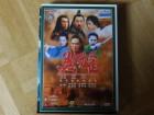 Hero RC 3 DVD (uncut, ohne deutschen Ton)