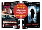 Split Second - BD/DVD Mediabook Lim 999  OVP
