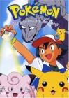 POKÉMON - DAS GEHEIMNIS DES MONDBERGS (Serie) - DVD - RAR