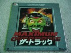 Maximum Overdrive - Japan LD Laserdisc