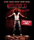 Autopsy 2 - LE [Blu-ray] (deutsch/uncut) NEU+OVP