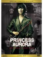 Princess Aurora - Limited Edition (deutsch/uncut) NEU+OVP