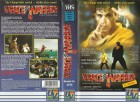 Karate Warrior 4 (Ron Williams/David Warbeck) uncut