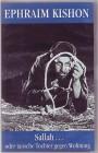 Sallah oder tausche Tochter gegen Wohnung - Ephraim Kishon