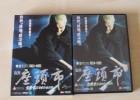 Zatoichi - Der blinde Samurai 2-DVD HK / Takeshi Kitano