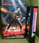 Top Fighter VPS VHS Rarität Sho Kosugi Uncut (E22)