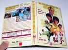 Die Zwillingsbrüder von Bruce Lee DVD mit John Liu - Cover B