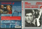 Lethal Weapon 1 (9905253, SUPER, Erstauflage,Snapper Konvo)