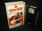 Die tödliche Rache VHS Mike Hunter