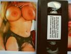 Nr.121 VHS 240Min. HEAVENLY HYAPATIA 2 / Schwanger & geil