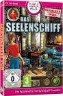 Das Seelenschiff / PC-Game / Purple Hills / Wimmelbild