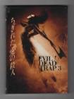 Evil Dead Trap 3 - kl. Hartbox - Cover B - neu - uncut!!