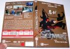 Das Schwert DVD von Eyecatcher - große Box - Limited Edition