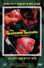 The Gruesome Twosome - gr. Hartbox 84 DVD NEU/OVP