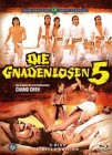 Die gnadenlosen 5 (Mediabook) [BR+DVD] (deutsch/uncut) NEU