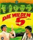 Die wilden 5 (TVP) [Blu-ray] (deutsch/uncut) NEU+OVP
