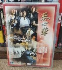 Magnificent Butcher, The - Sammo Hung, Yuen Woo Ping