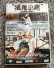 DVD -- The Happines of Katakuris **