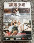 DVD -- The Happines of Katakuris **