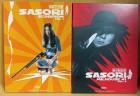 Sasori Vol. 1 + 2 (Scorpion + Jailhouse 41)