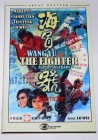 Wang Yu - The Fighter - Flucht ins Chaos DVD - große Box