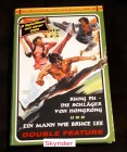 Ein Mann wie Bruce Lee - Double Feature -  DVD - X-Rated Eas
