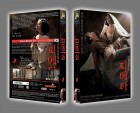 PIETA - gr Blu-ray Hartbox Lim 60 NEU