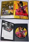 Wild Zero DVD - kein deutscher Ton - engl. Untertiteln - von