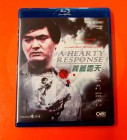 BR A Hearty response (Chow Yun Fat) Uncut
