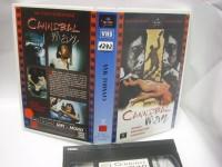 1242 ) Cannibal Man  / Astro Ungeschnitten