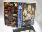 1180 ) Crossclub The Legend of the Living De  / Astro Video
