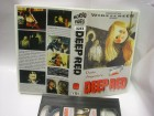 2266 ) Deep Reed ein dario Argento Film / Morbid video