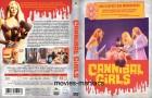 Cannibal Girls - Mediabook A - lim. 750 - Anolis - NEU/OVP