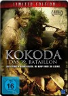 Kokoda (Limited Edition) (9934526,NEU,Kommi, RePo)