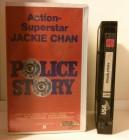Police Story VHS FSK 18