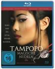 Tampopo - Magische Nudeln BR(9944526,NEU,Kommi,RePo)