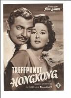 TREFFPUNKT HONGKONG (Filmprogramm 068)