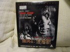 TETSUO the iron man VIDEO CD Englisch Ut