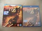 BD - The Hills have Eyes 2 (Remake)