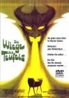 DIE WIEGE DES TEUFELS - Madison DVD Erstauflage ITALO Horror