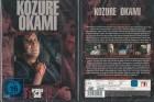 Kozure Okami Episode 5+6 (9903255,NEU)