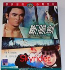- Shaw Brothers - The Trail of the Broken Blade - RC 3 -