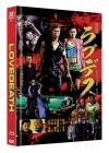 LoveDeath - Mediabook [BR+DVD] (deutsch/uncut) NEU+OVP